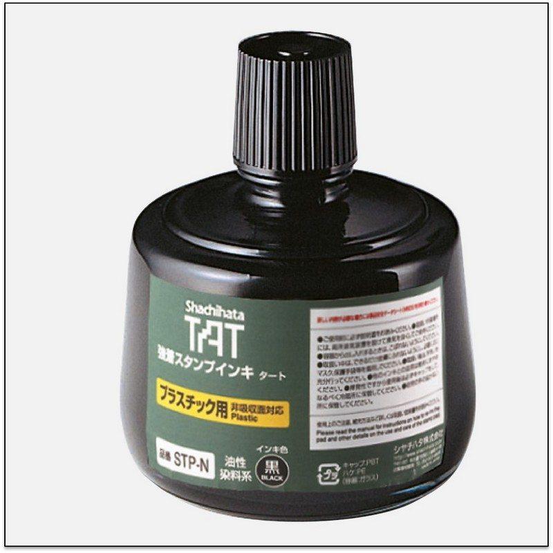 Mực dấu đóng lên Plastic TAT
