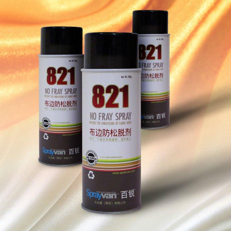 Chai chống tưa mép vải, ngăn chặn sự lỏng lẻo và giữ cho vải cố định # 821
