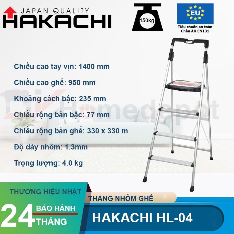 Thang nhôm ghế Hakachi HL-04