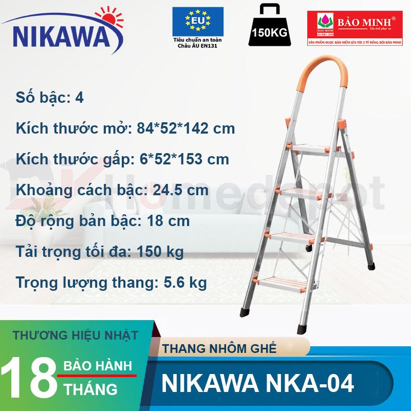 Thang nhôm ghế Nikawa NKA-04