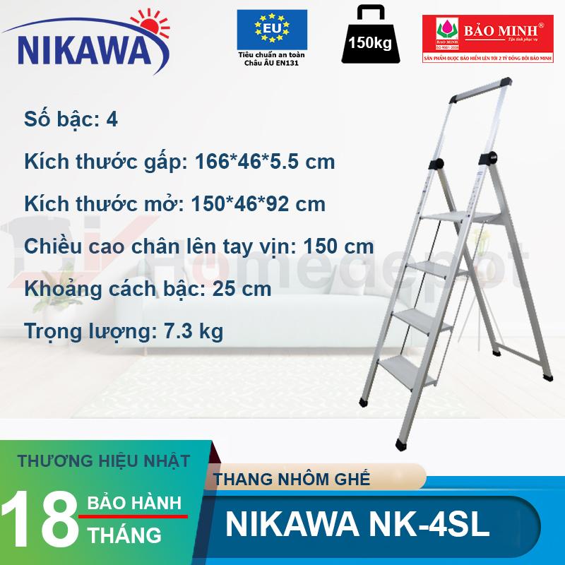 Thang ghế Nikawa NK-4SL