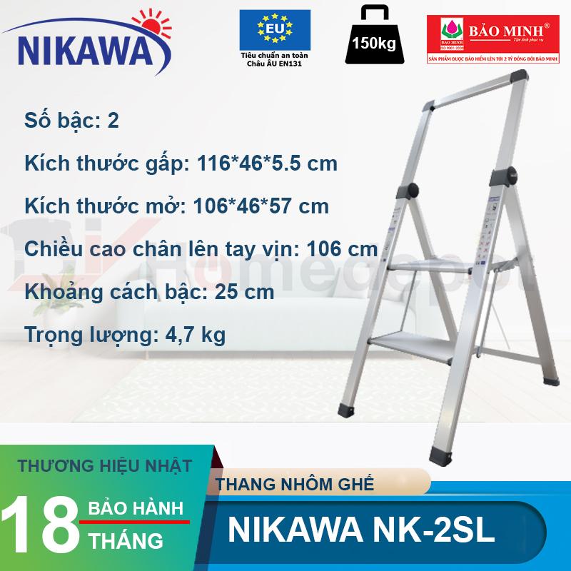 Thang ghế Nikawa NK-2SL