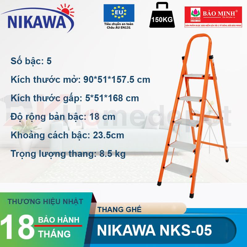 Thang nhôm ghế Nikawa NKS-05