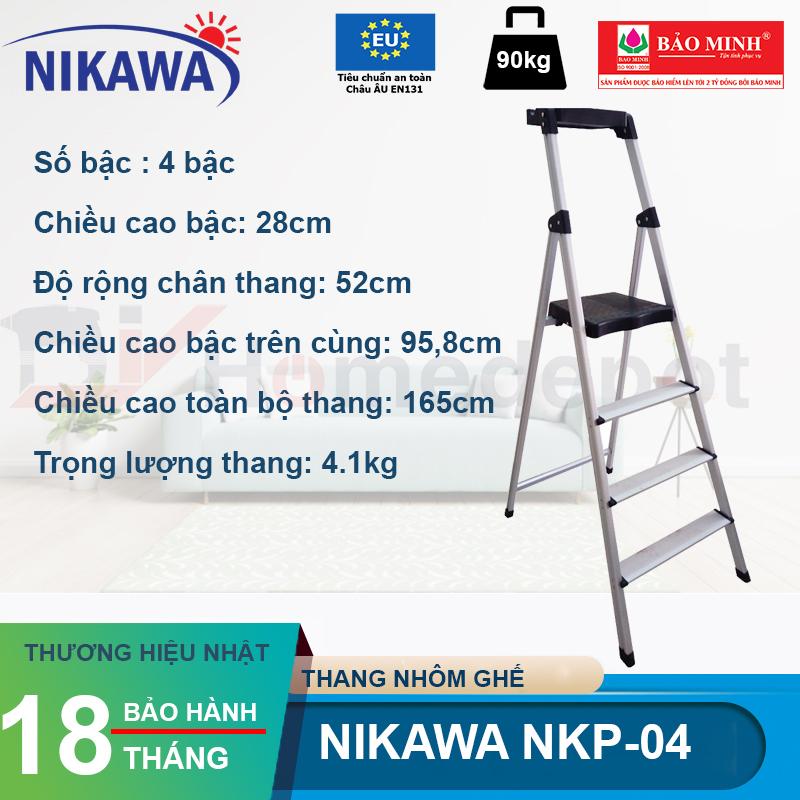 Thang nhôm ghế Nikawa NKP-04