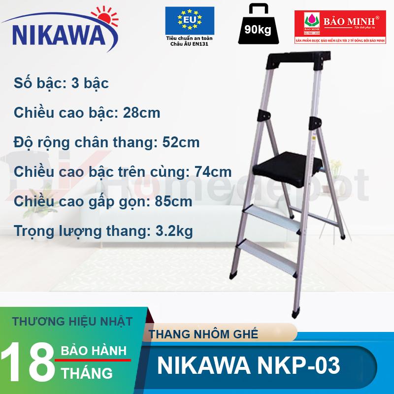 Thang nhôm ghế Nikawa NKP-03