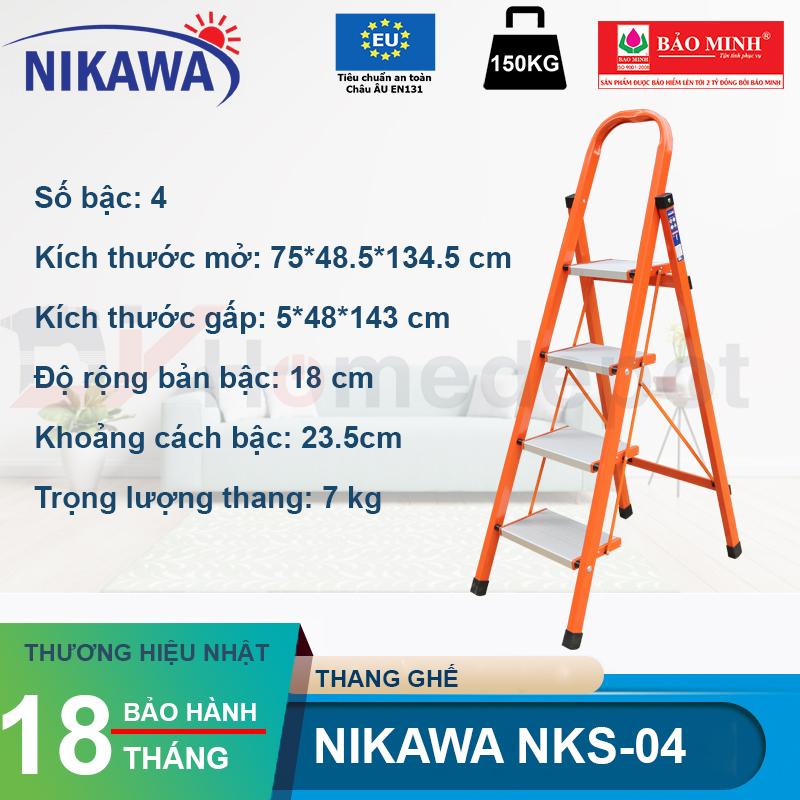 Thang nhôm ghế Nikawa NKS-04