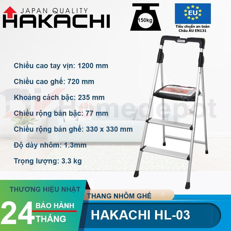 Thang nhôm ghế Hakachi HL-03