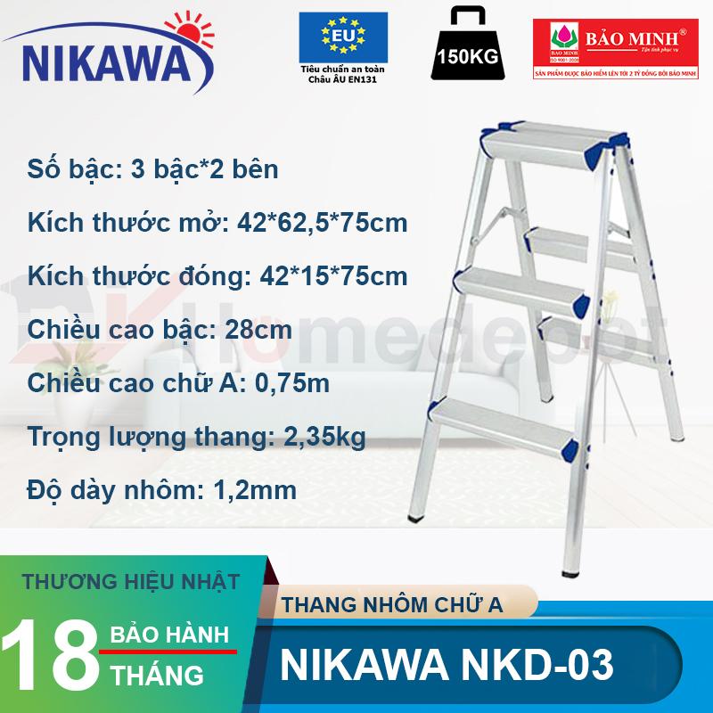 Thang nhôm gấp chữ A Nikawa NKD-03