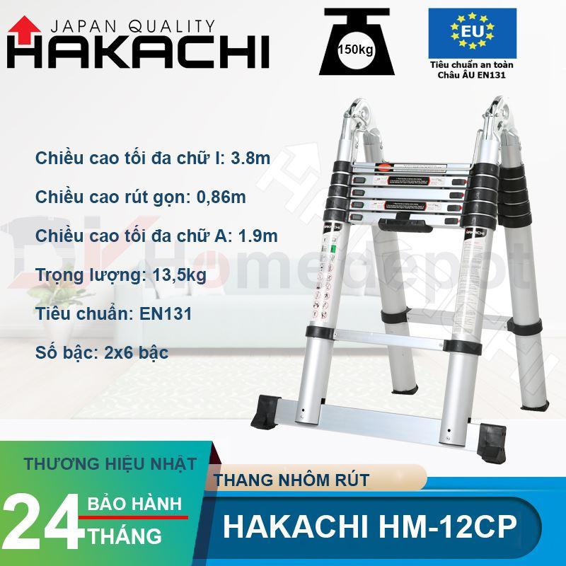 Thang nhôm rút đôi Hakachi HM-12CP