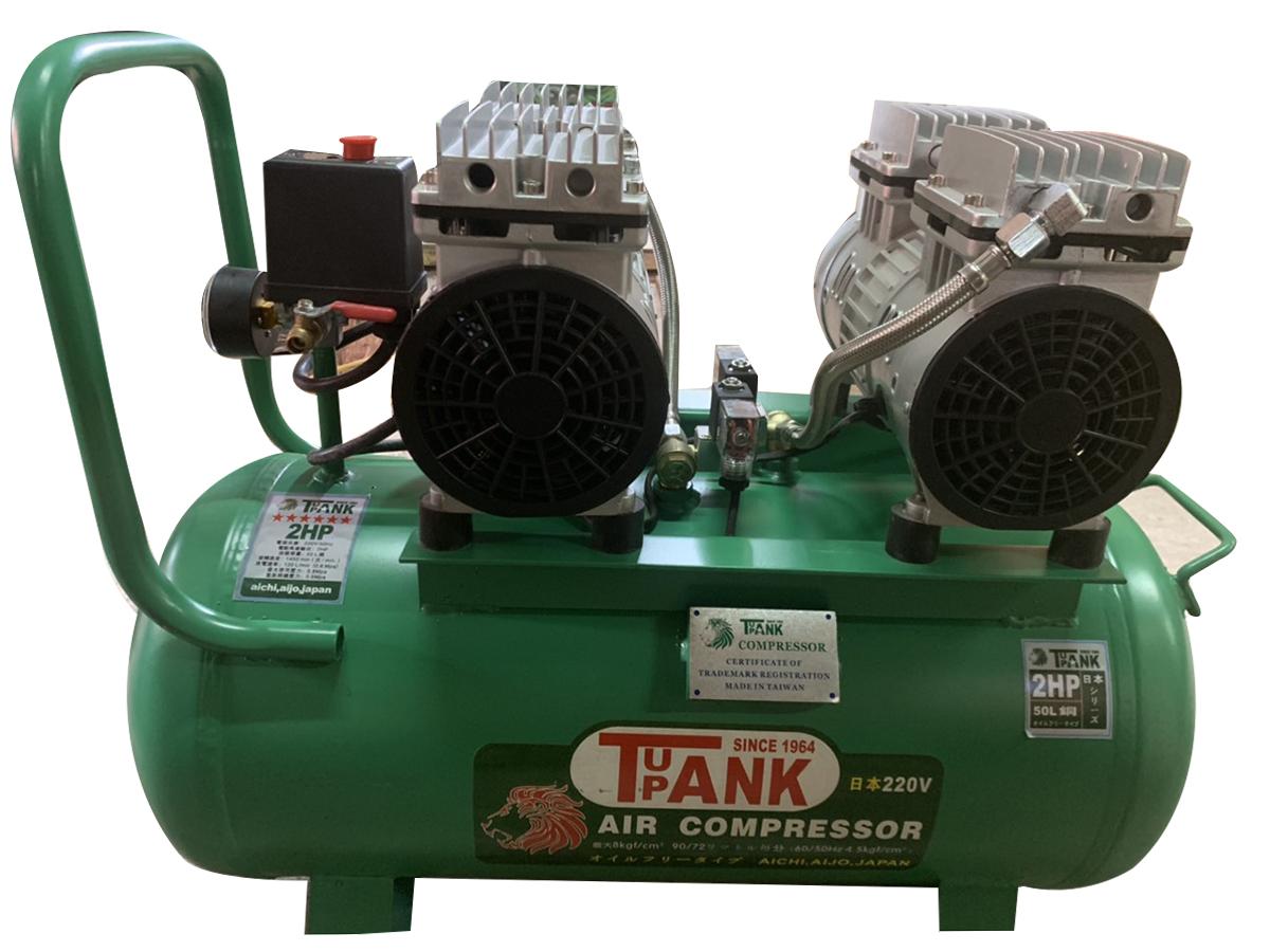 Máy nén khí không dầu TAK-50 (2HP, 50 lít)