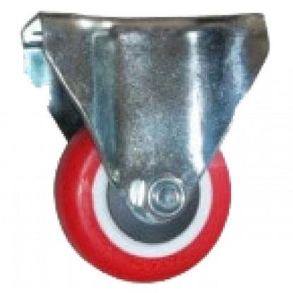 Combo 2 bánh xe đẩy PU cố định Ethos 272URY150P01 (150kg)