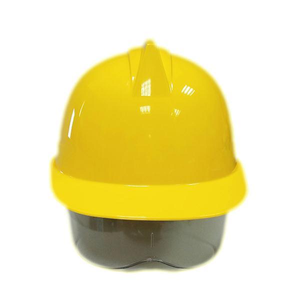 Mũ bảo hộ COV có kính loại B