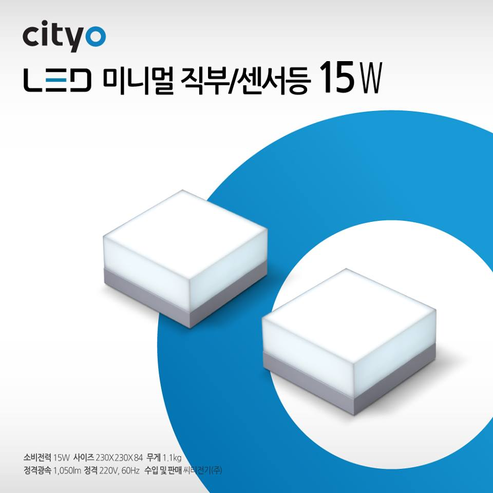 LED ỐP TRẦN CẢM BIẾN MINIMAL 15W
