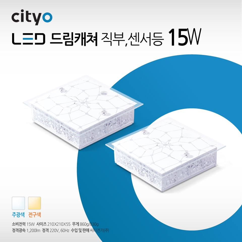 LED ỐP NỔI CẢM BIẾN DREAMCATHCHER 15W