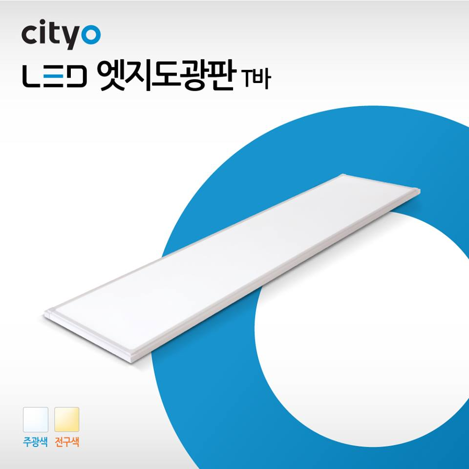 Đèn Led Panel Edge Guide T-Bar 40w 1200×300m