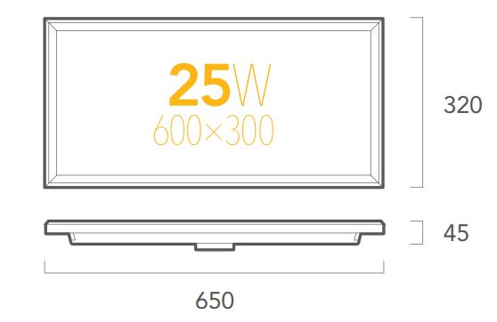 M -Bar Construction 50w 1200×260mm