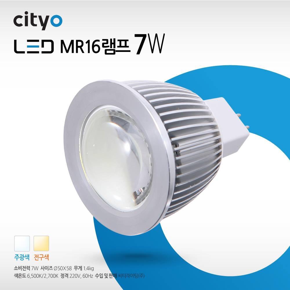Đèn Led MR16_COB  7W