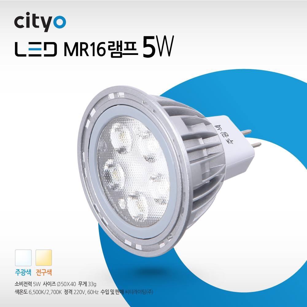 Đèn Led MR16  5W