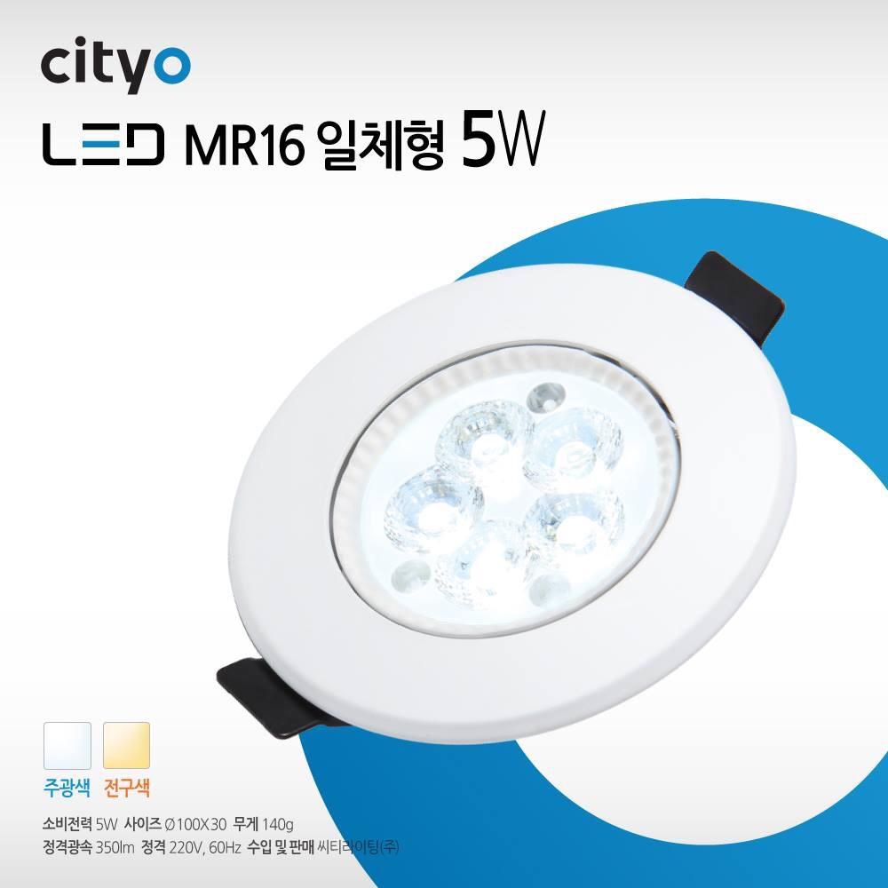 Đèn Led MR16 Set 5W