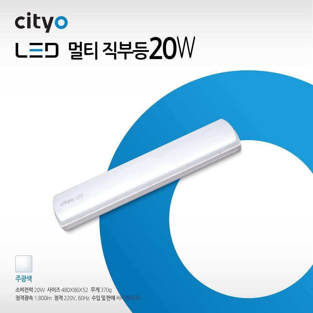 Đèn led ốp nổi_Multi 20W