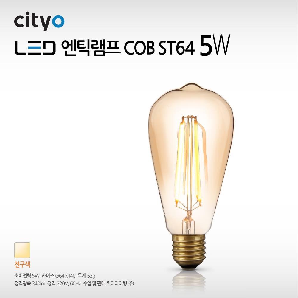 COB ST64