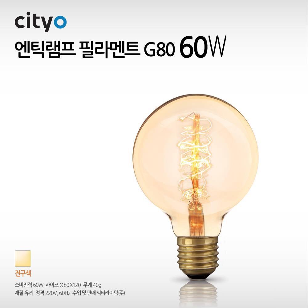 G80 60W