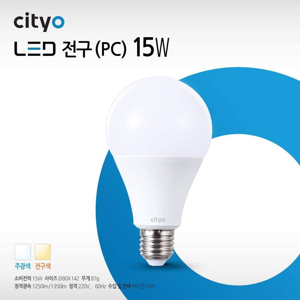 Đèn Led PC Bulb 15W