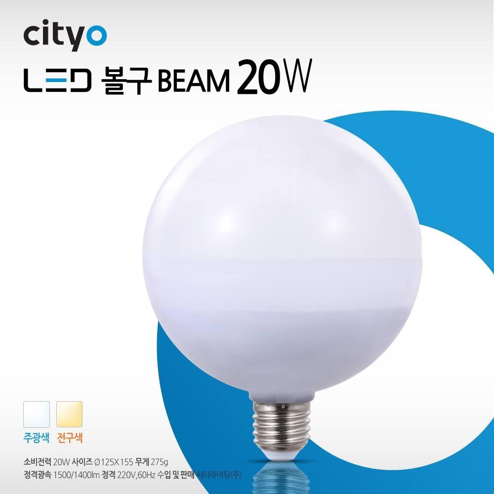 Đèn Led Bulb_BEAM 20W