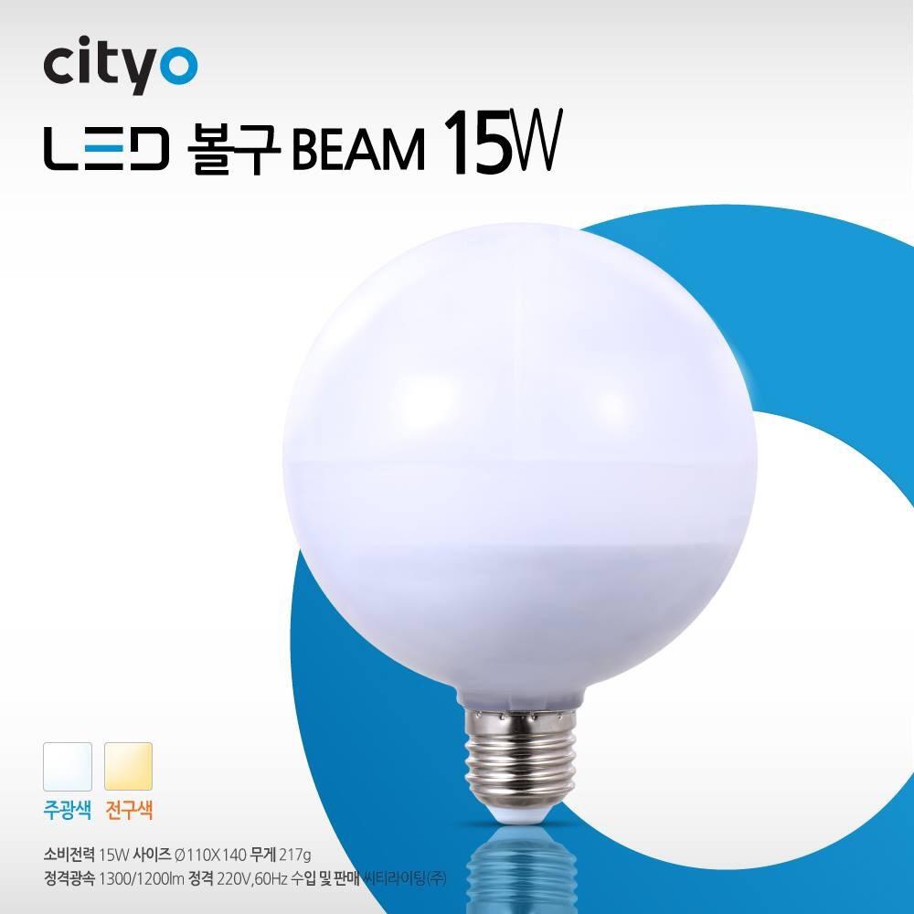Đèn Led Bulb_BEAM 15W