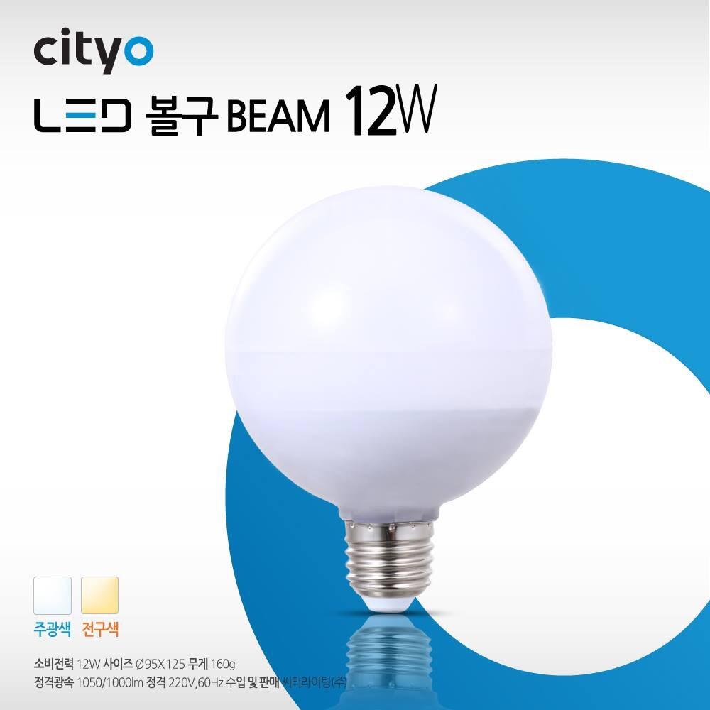 Đèn Led Bulb_BEAM 12W