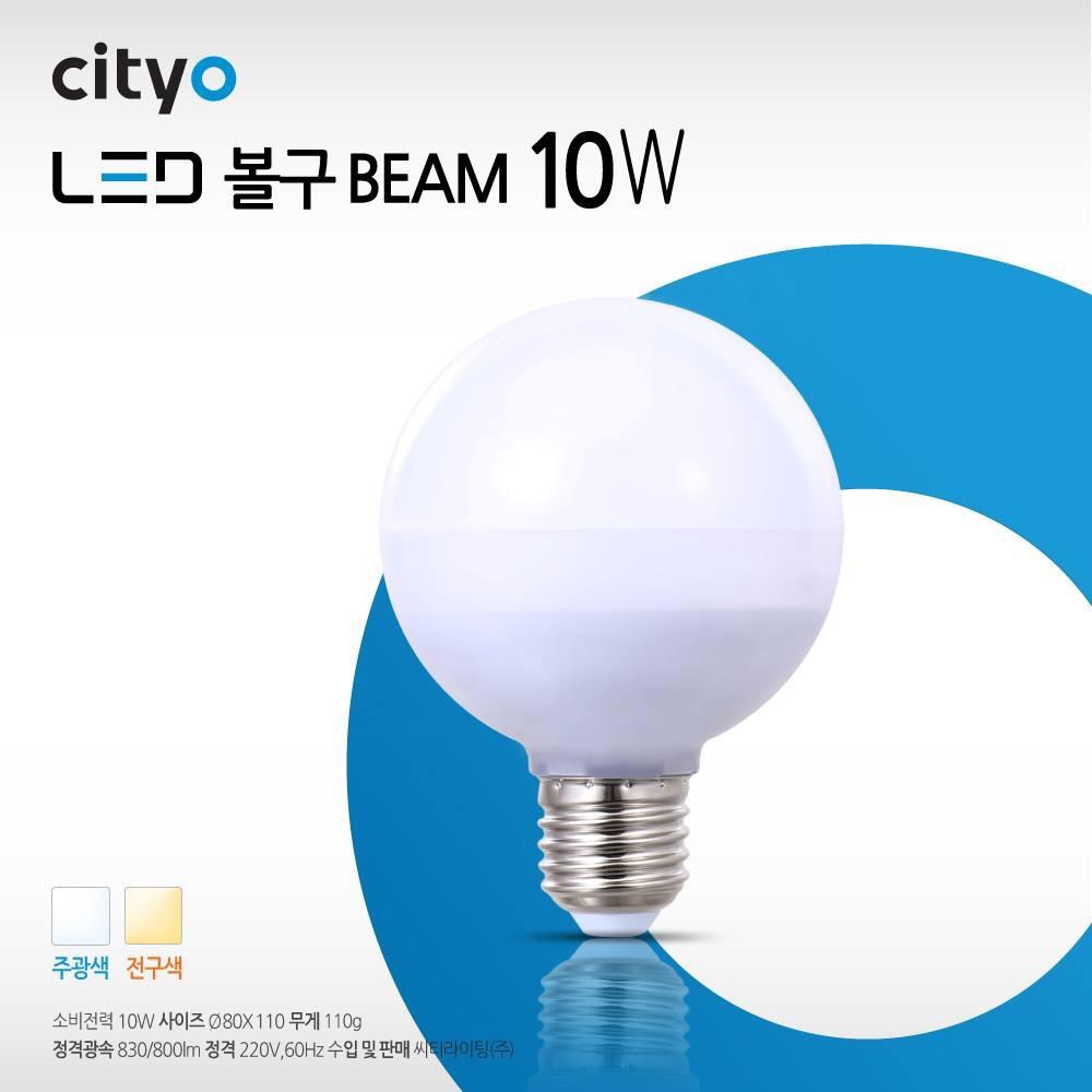 Đèn Led Bulb_BEAM 10W