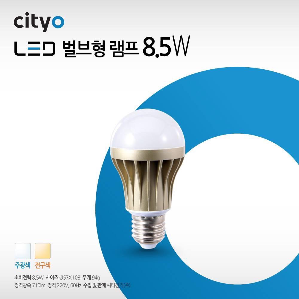 Đèn Led Bulb Thân Nhôm 8.5W