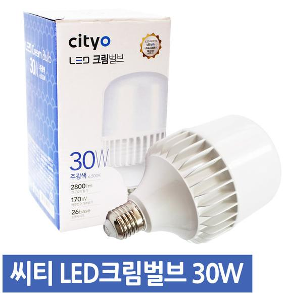 Led Trụ Cream Bulb 30W