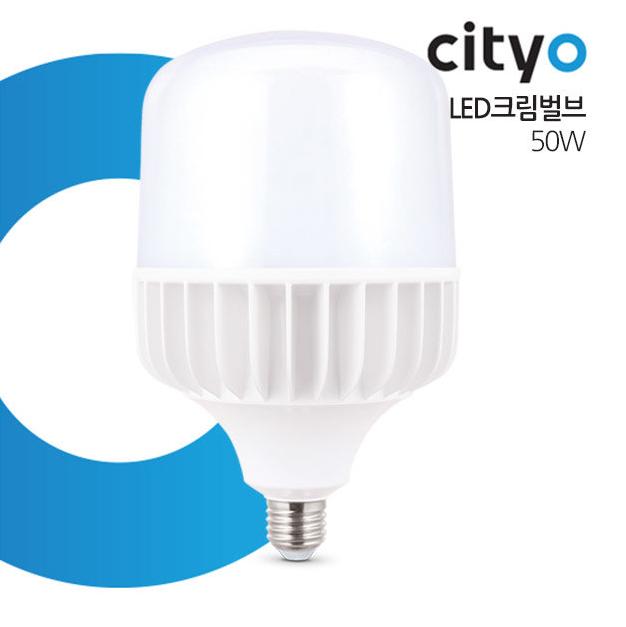 Led Trụ Cream Bulb 50W