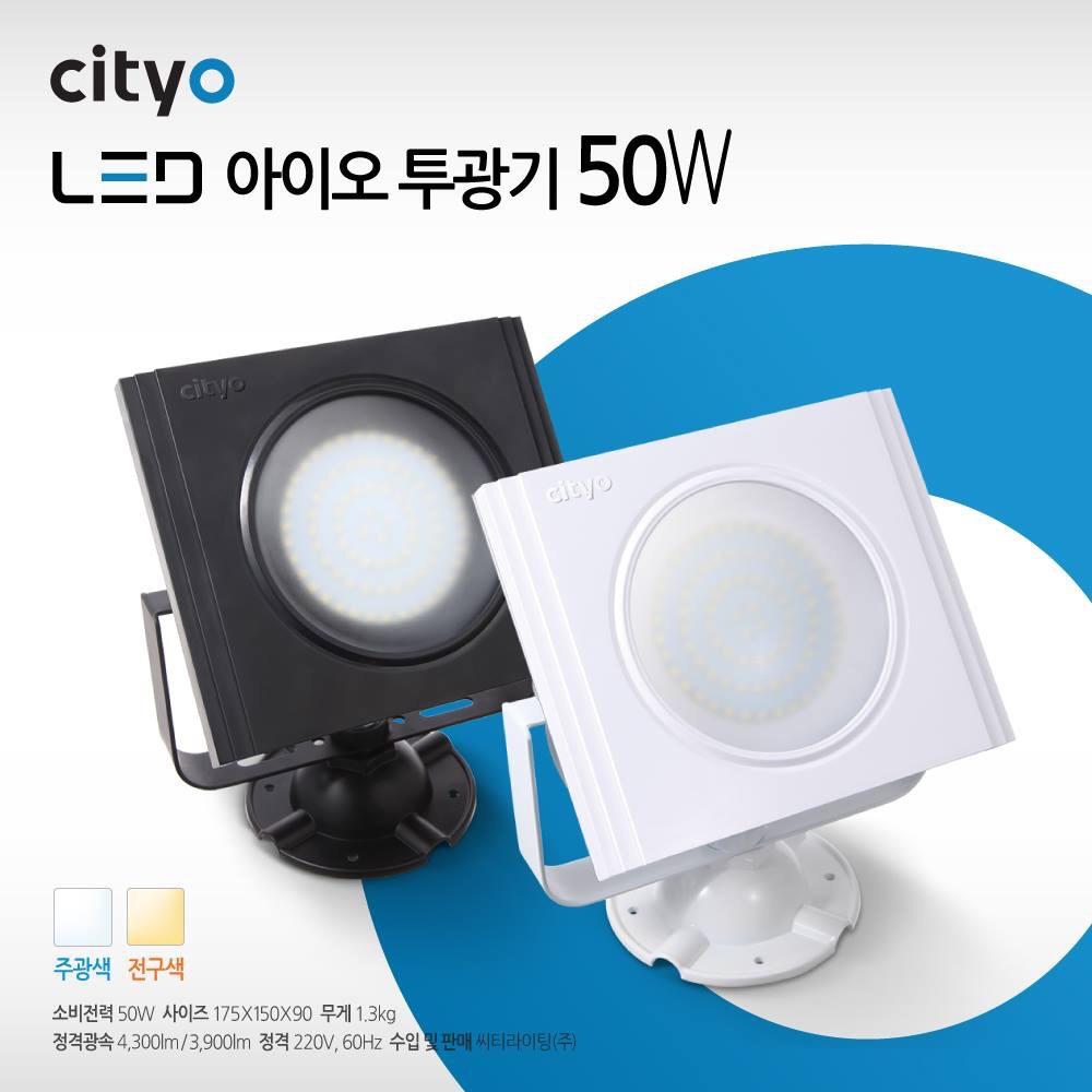 Led Pha EyeO IP65 50W