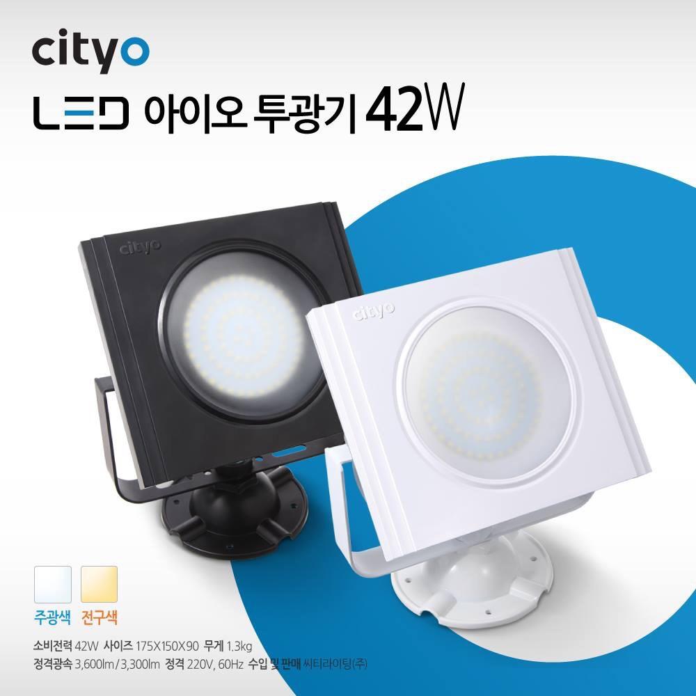 Led Pha EyeO IP65 42W