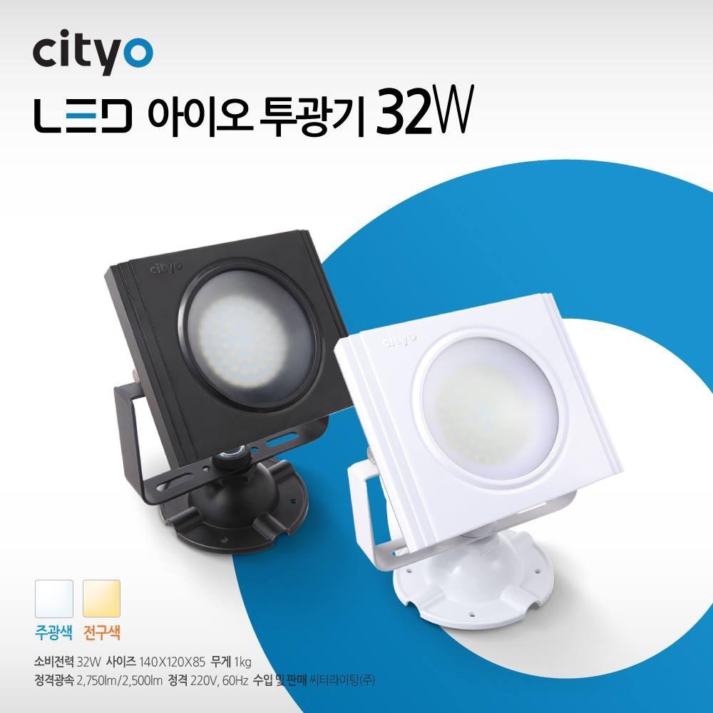 Led Pha EyeO IP65 32W