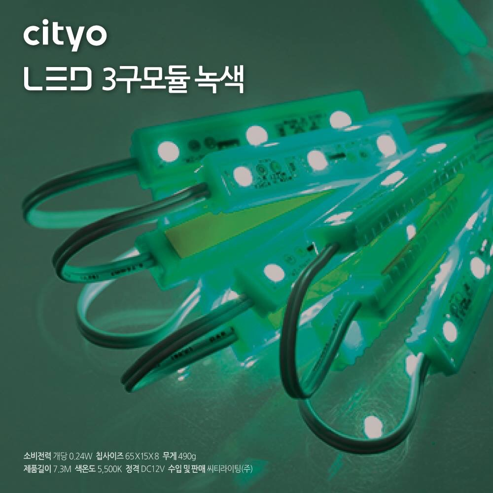 Đèn Led  Module 3 Mắt Nhựa 5050_Xanh Lá