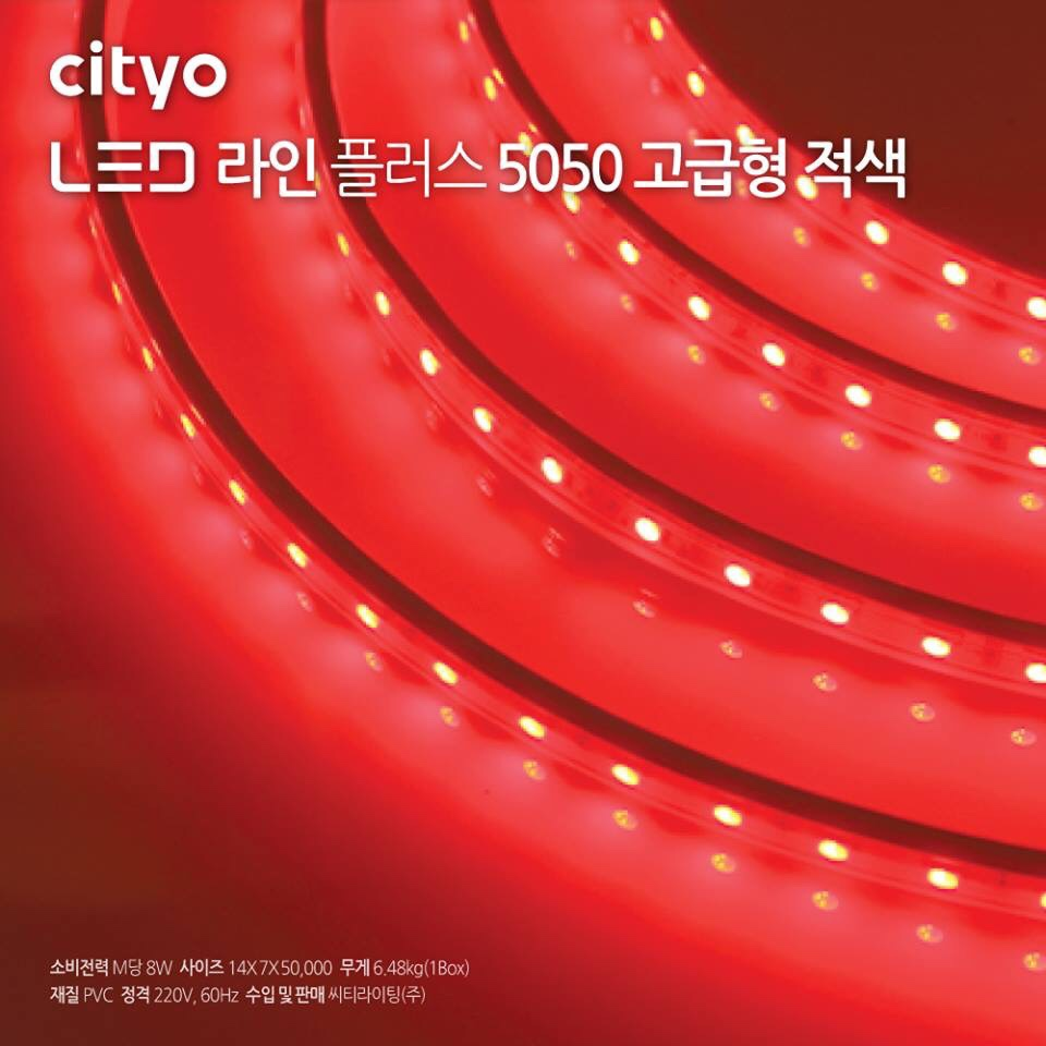 Led Dây Plus+ 5050 _RED