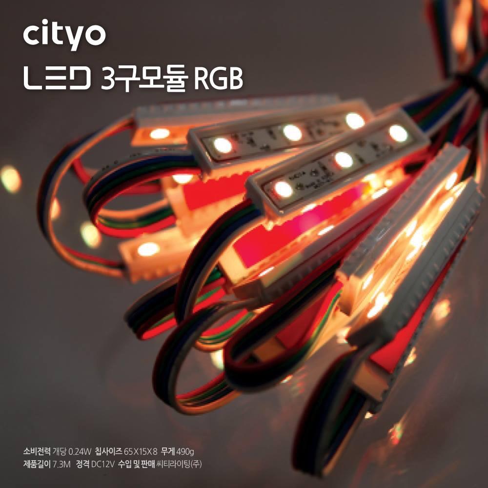 Đèn Led  Module 3 Mắt Nhựa 5050_RGB