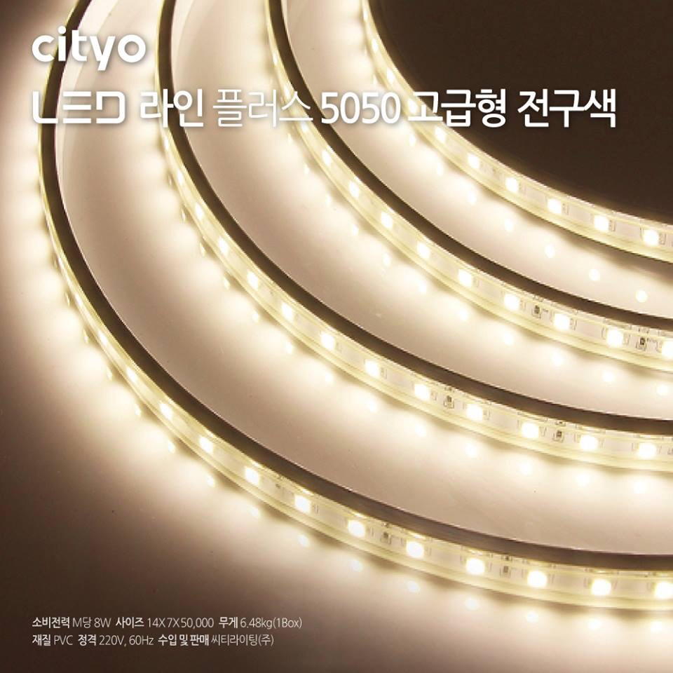 Led Dây Plus+ 5050 _3000K