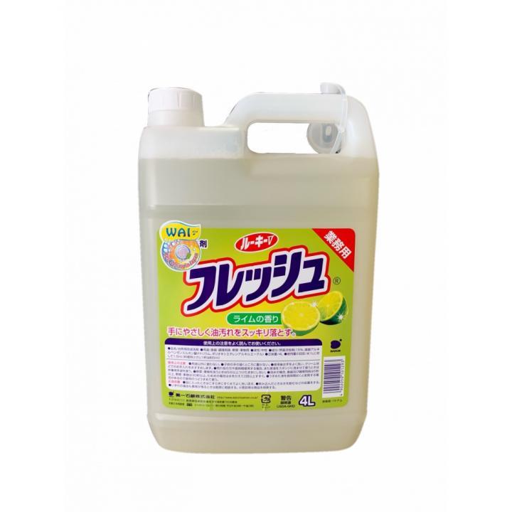 Nước Rửa Chén Wai Rookie V (Hương Chanh) (Rửa được rau quả)