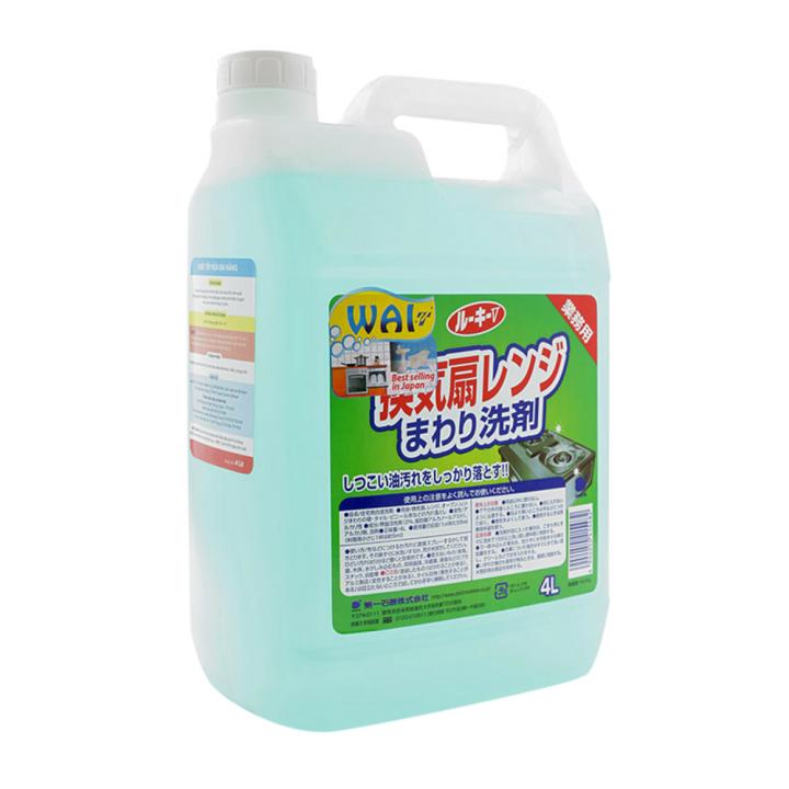 Nước tẩy rửa đa năng WAI 4L