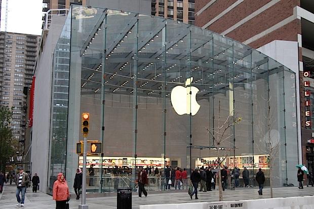 chuỗi cung ứng của Apple